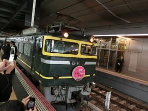 CIMG0282